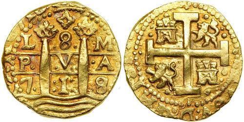 8 Escudo Perú Latón Felipe V de España (1683-1746)