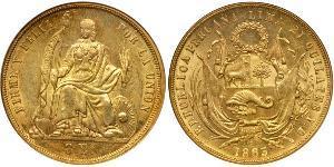 8 Escudo Perú Oro