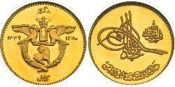8 Gram Königreich Afghanistan (1926—1973) Gold