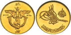 8 Gram Kingdom of Afghanistan (1926—1973) Gold
