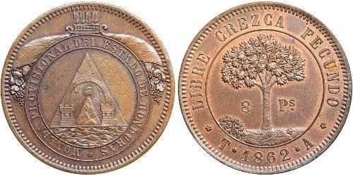 8 Peso Honduras
