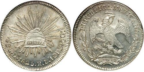 8 Real Second Federal Republic of Mexico (1846 - 1863) 銀