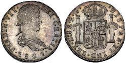 8 Real First Mexican Empire (1821 - 1823) Argent Ferdinand VII d