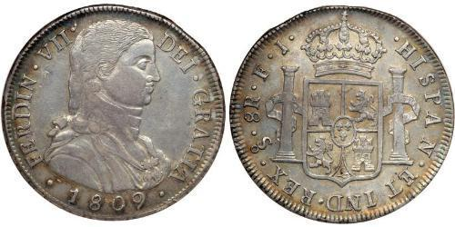 8 Real  Argent Ferdinand VII d