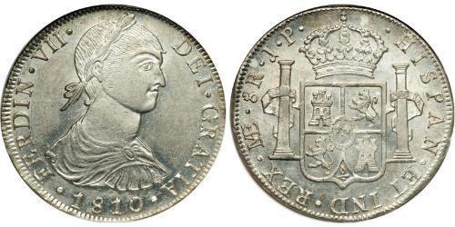 8 Real Perù Argento Ferdinando VII di Spagna (1784-1833)