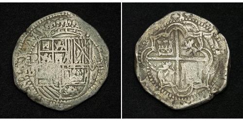 8 Real Bolivia Plata Felipe IV de España (1605 -1665) / Felipe III de España (1578-1621)