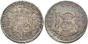 8 Real Guatemala Silber