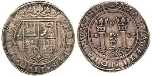 8 Real Peru / Vizekönigreich Neuspanien (1519 - 1821) Silber