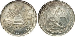 8 Real Second Federal Republic of Mexico (1846 - 1863) Silber