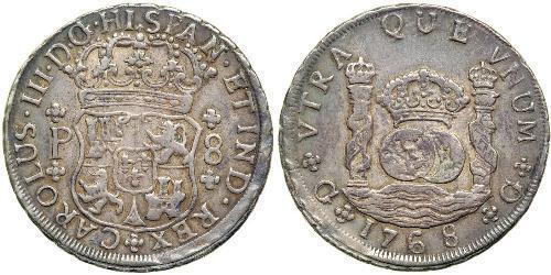 8 Real Guatemala Silver