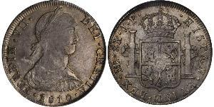 8 Real Peru Silver Ferdinand VII of Spain (1784-1833)