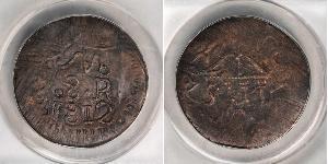 8 Real Spanish Mexico  / Kingdom of New Spain (1519 - 1821)