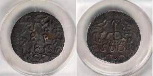 8 Real Vizekönigreich Neuspanien (1519 - 1821)