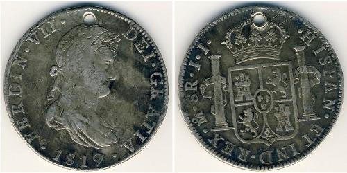8 Rial Kingdom of Spain (1814 - 1873) Silver