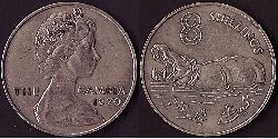 8 Shilling Gambia  Elizabeth II (1926-)