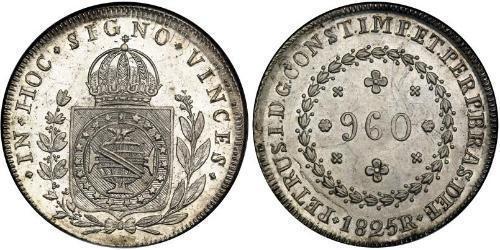 960 Рейс Бразильская империя (1822-1889) Серебро