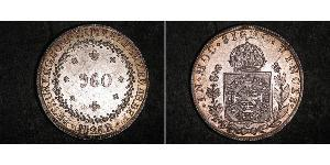 960 Reis 巴西帝國 (1822 - 1889) 銀