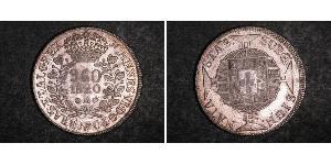 960 Reis 巴西 銀