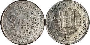 960 Reis Brasilien Silber