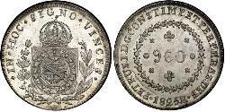 960 Reis Empire of Brazil (1822-1889) Silber