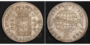 960 Reis Brazil Silver John VI of Portugal (1767-1826)