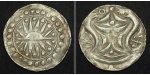 96 Ratti Myanmar Silber