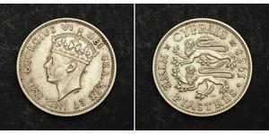 9 Піастр Британський Кіпр (1878 - 1960) Срібло Георг VI (1895-1952)