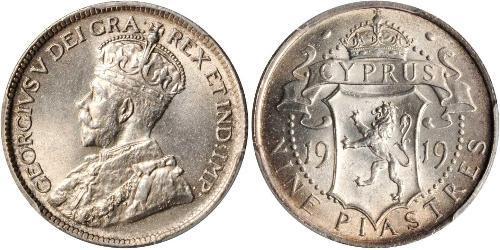 9 Piastre British Cyprus (1878 - 1960) Argento Giorgio V (1865-1936)