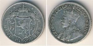9 Piastre British Cyprus (1914–1960) Silver George V of the United Kingdom (1865-1936)