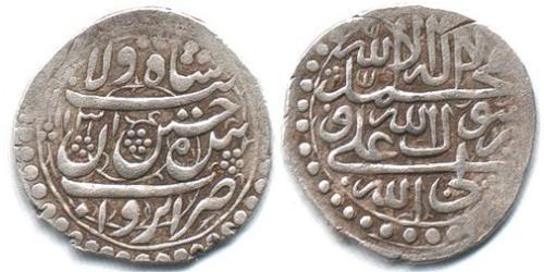 Аббаси 伊朗 銀