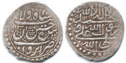 Аббаси Iran Silber