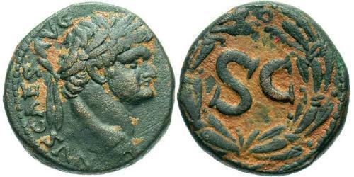 AE_ Римська імперія (27BC-395) Бронза Доміціан (51-96)
