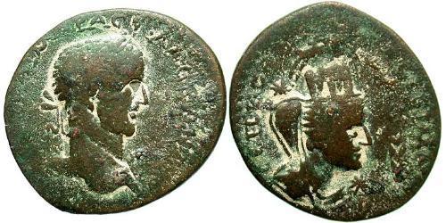 AE_ Empire romain (27BC-395) Bronze Severus Alexander (208-235)
