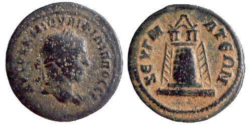 AE_ Roman Empire (27BC-395) Bronze Philip the Arab (204-249)