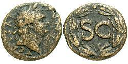 AE_ Römische Kaiserzeit (27BC-395) Oreichalkos Titus (39-81)