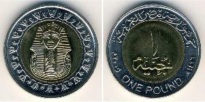 Altin / 1 Pound Arab Republic of Egypt  (1953 - ) Bimetal