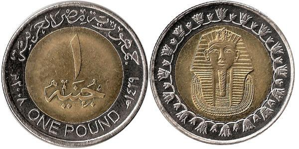Altin / 1 Pound Arab Republic of Egypt  (1953 - ) Bimetal
