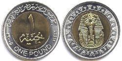 Altin / 1 Pound Egipto (1953 - ) Bimetal