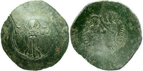 Aspron trachy Byzantine Empire (330-1453) Billon Andronicus I Comnenus(1118-1185)