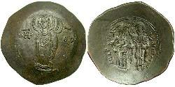 Aspron trachy Byzantinisches Reich (330-1453) Billon Silber Andronikos I. Komnenos (1118-1185)