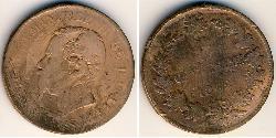 Centesimo Kingdom of Italy (1861-1946) Copper Victor Emmanuel II of Italy (1820 - 1878)