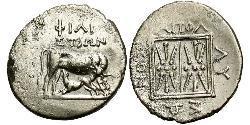 Drachm Apollonia (Albanien) Silber