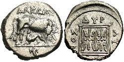 Drachm Durrës(Illyrien) Silber