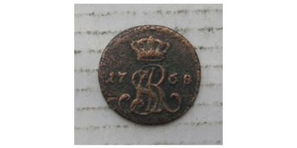 Grosh République des Deux Nations (1569-1795) Cuivre Stanislas II (1732 - 1798)