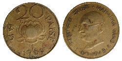 Paisa India (1950 - ) Bronze