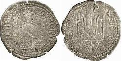 Srebrennik Kiewer Rus (862 - 1240) Silber