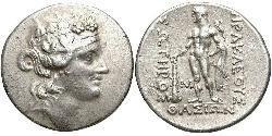 Tetradracma Antigua Grecia (1100BC-330) Plata