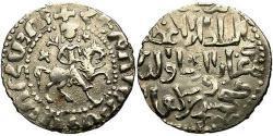 Tram Armenisches Königreich von Kilikien (1080-1375) Silber Hethum I (?-1271)