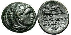 Македонское  царство (800BC-146BC) Бронза Александр Македонский (356BC-323BC)