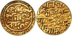Делійський Султанат (1206-1527) Золото